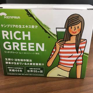 RICH GREEN