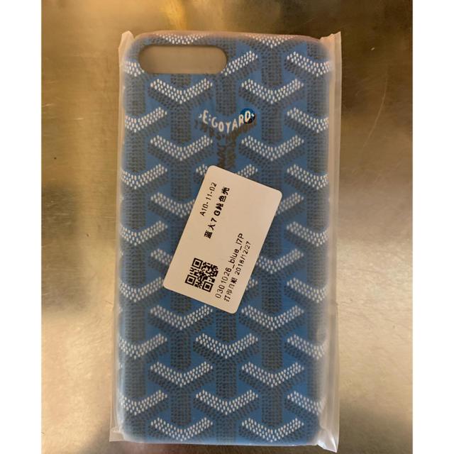 iphone6 純正レザーケース | Apple - iPhone7/8プラスの通販 by T's shop|アップルならラクマ