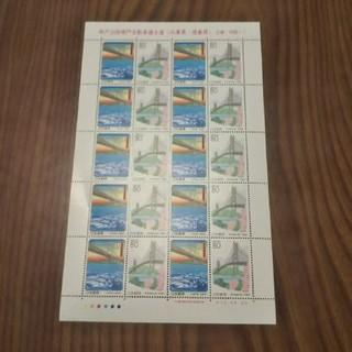 1600円分切手(80円)(切手/官製はがき)