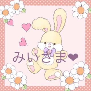 ❤︎おひなさまの由来❤︎ パネルシアター(知育玩具)
