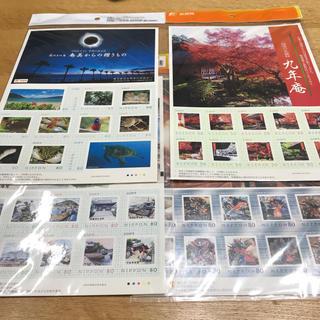 切手総額2900円分(切手/官製はがき)