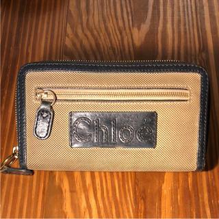クロエ(Chloe)のChloe 長財布 クロエ(財布)