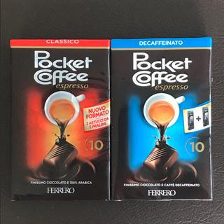 ポケットコーヒー 冬季限定 イタリア チョコレート(菓子/デザート)