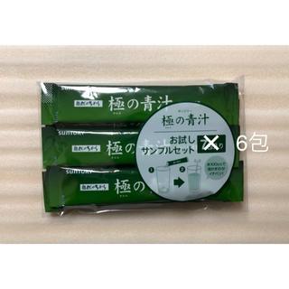 サントリー(サントリー)の極みの青汁 サントリー 6包(青汁/ケール加工食品 )