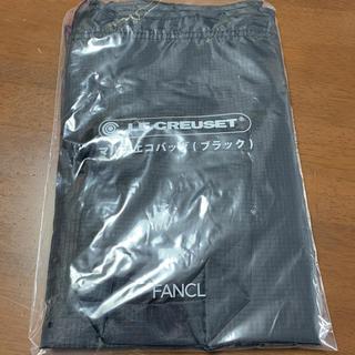 ファンケル(FANCL)のファンケル FANCL ル・クルーゼ マルチエコバッグ ブラック色 (エコバッグ)