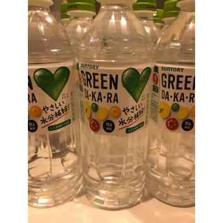 GREEN DA・KA・RA ダカラ 14本(ソフトドリンク)