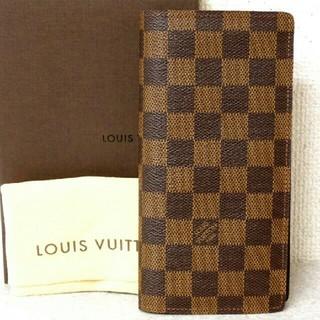 ルイヴィトン(LOUIS VUITTON)のルイビントンLOUIS VUITTON/LV財布/ブラウン折り式(長財布)