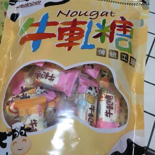 ヌガー(菓子/デザート)