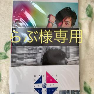三浦大知(ミュージシャン)