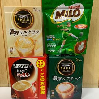 ネスカフェ𓇼カプチーノ、ふんわりラテ、みるくラテ、MILO(コーヒー)