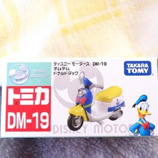 Disney - ドナルドダック トミカ