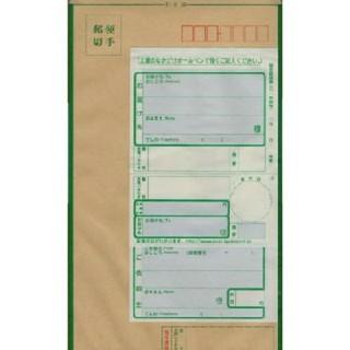 ぺた様専用♥現金書留の封筒♥(ラッピング/包装)