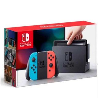 ニンテンドースイッチ(Nintendo Switch)の【送料無料】Nintendo Switch(家庭用ゲーム機本体)