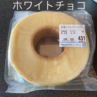 ホワイトチョコ 431g★治一郎バームクーヘン(菓子/デザート)
