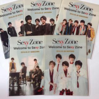 セクシー ゾーン(Sexy Zone)の❤︎ 中島健人 ファンミ ファイル ❤︎(アイドルグッズ)