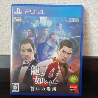 プレイステーション4(PlayStation4)の龍が如く0 ps4ソフト 龍が如くzero(家庭用ゲームソフト)