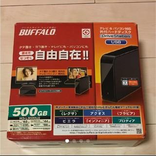 500GB BUFFALO 外付ハードディスク  型番 HD-LB500U2(その他)