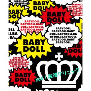 ベビードール(BABYDOLL)の♥ベビードール ドリームベビー 靴下 3組セット(ソックス)