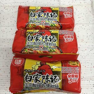3パック(15食) 白家陳記正宗酸辣方便粉絲(インスタント食品)