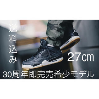 ナイキ(NIKE)のAIR JORDAN 4 Retro 30TH ANNIVERSARY(スニーカー)