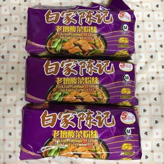 3パック(15食) 白家陳記老壇酸菜粉絲 Halal Food(米/穀物)