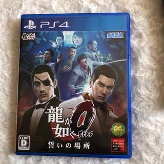 プレイステーション4(PlayStation4)の龍が如く0 ZERO誓いの場所(家庭用ゲームソフト)