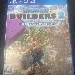 プレイステーション4(PlayStation4)のドラゴンクエストビルダーズ2 ps4(家庭用ゲームソフト)