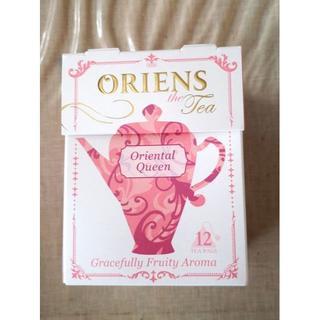 オーリエンスオリエンタルクイーン、アールグレイ(茶)