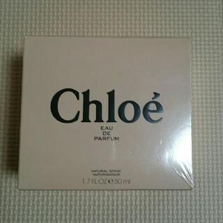 クロエ(Chloe)のクロエ オーデパルファム 50ml (香水(女性用))
