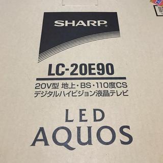 シャープ(SHARP)のSHARP LC-20E 90  20型(テレビ)