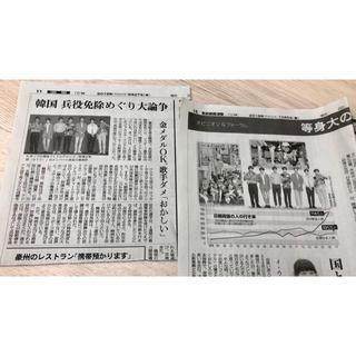ボウダンショウネンダン(防弾少年団(BTS))の防弾少年団 セット(K-POP/アジア)