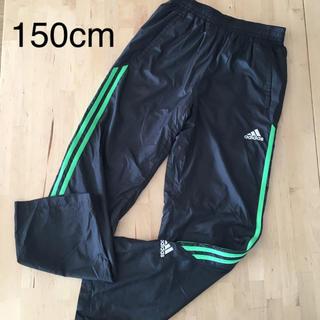 アディダス(adidas)のアディダス ウインドブレーカー パンツ 150cm(パンツ/スパッツ)