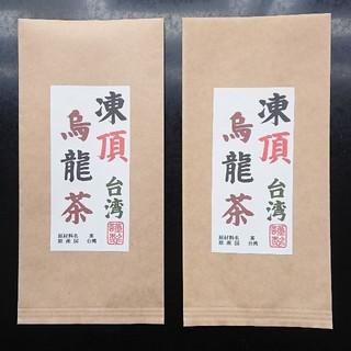 凍頂烏龍茶 ( トウチョウウーロンチャ )  2袋
