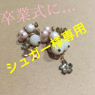 【ハンドメイド】桜のイヤリング(イヤリング)