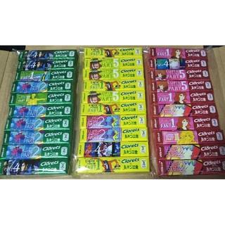 クロレッツXPガムルパンコラボ30個(菓子/デザート)
