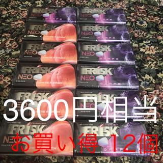 フリスクネオ 3600円相当 12個セット 未開封(菓子/デザート)