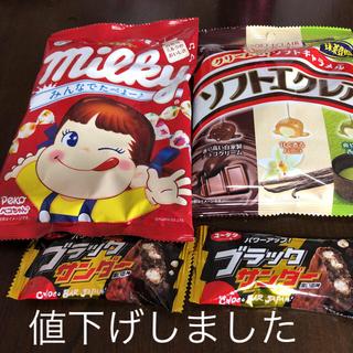不二家飴とブラックサンダー(菓子/デザート)