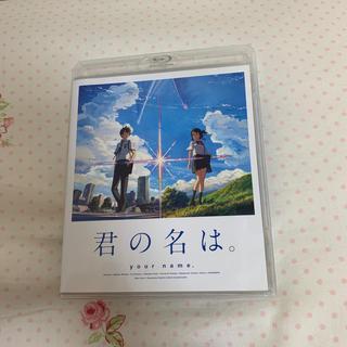 君の名は DVD(アニメ)