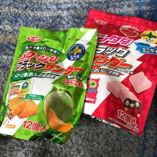 北海道限定 期間限定 ブラックサンダー ミニサイズ セット(菓子/デザート)