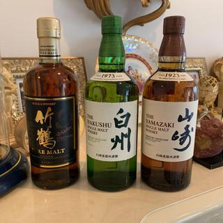 山崎(ウイスキー)