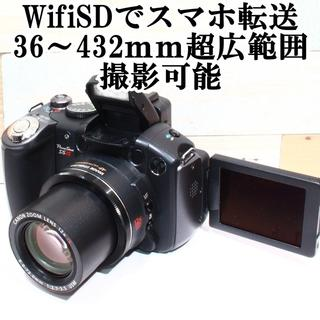 ★WifiSDでスマホ転送&36〜432mm超広範囲OK★キャノン パワーショッ(コンパクトデジタルカメラ)