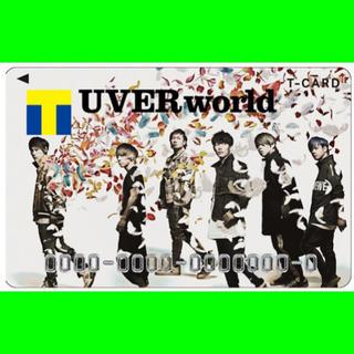 UVERworld   Tポイントカード(ミュージシャン)