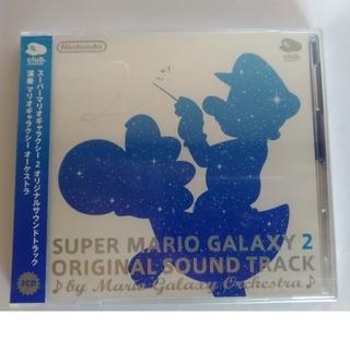 ニンテンドウ(任天堂)の★スーパーマリオギャラクシー2 オリジナルサウンドトラック(ゲーム音楽)