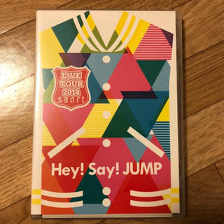 Hey!Say!JUMP smart 2014 DVD