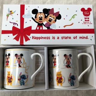 Disney - ディズニー ハピネス ペアカップ