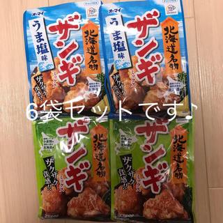 北海道名物 ザンギミックス 6袋(調味料)