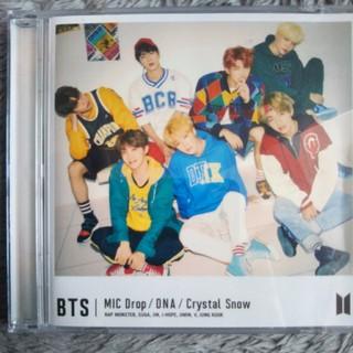 ボウダンショウネンダン(防弾少年団(BTS))のBTS CD(K-POP/アジア)