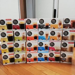 ネスレ(Nestle)のドルチェグストカプセル×24箱(コーヒー)