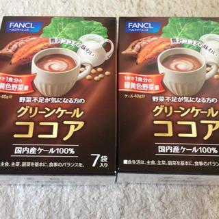 ファンケル(FANCL)のグリーンケールココア(青汁/ケール加工食品 )