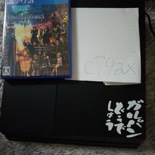 プレイステーション4(PlayStation4)のPS4 キングダムハーツセット(家庭用ゲーム本体)